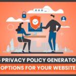 網站隱私政策 5個不同類型的生成辦法